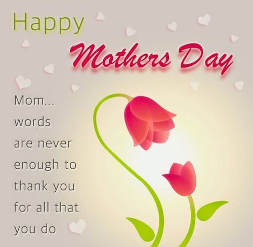 Happy Mothers Day Card Images For Mommy 2017 Happy Mother Day Quotes Mothers Day Quotes Happy Mothers Day Poem