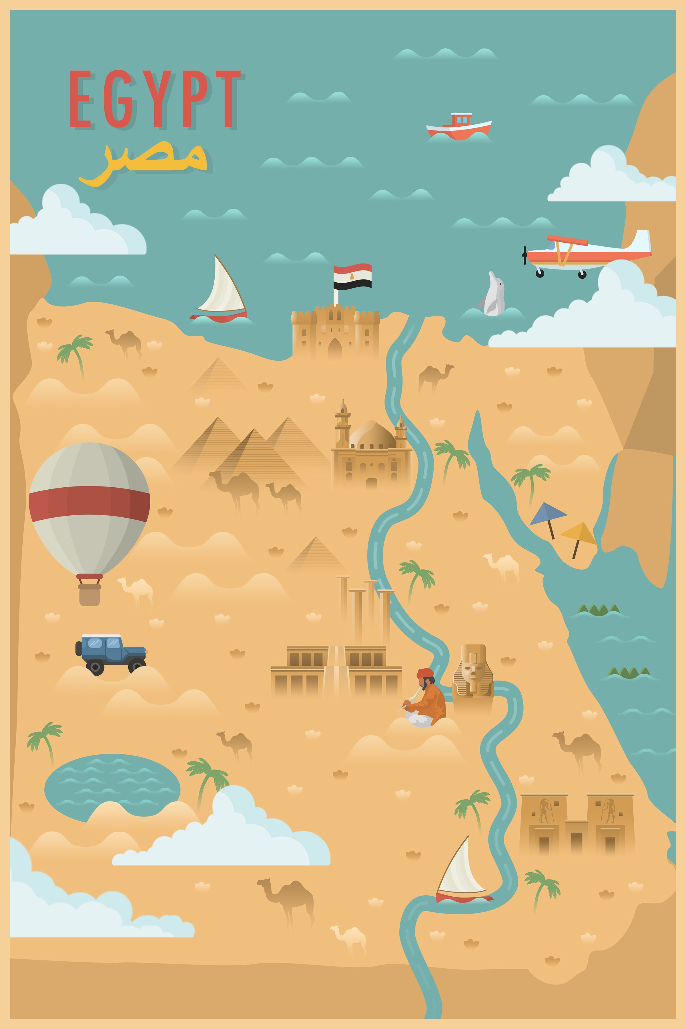 Egypt Map Printable Files 5 Printing Files Wall Art
