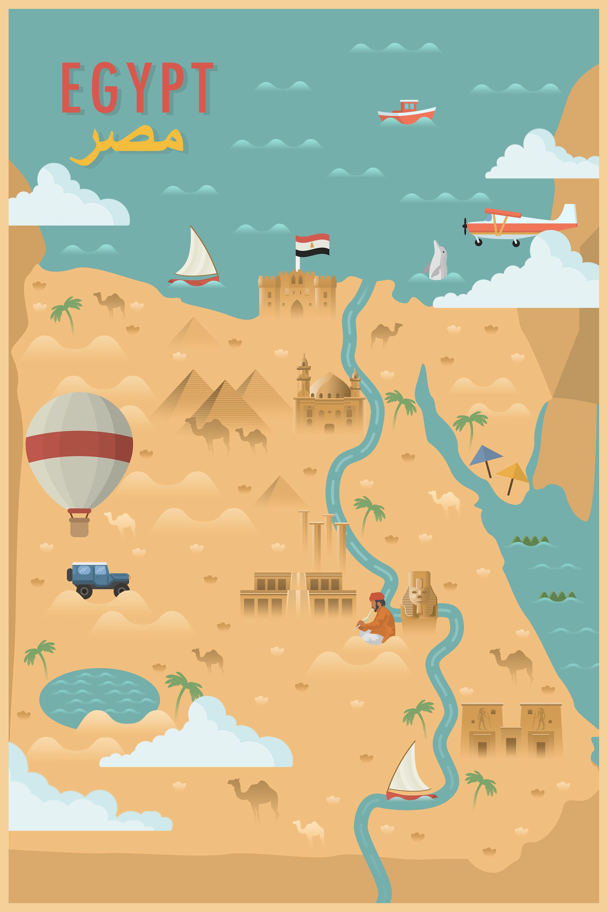 Egypt Map Printable Files 5 Printing Files Wall Art