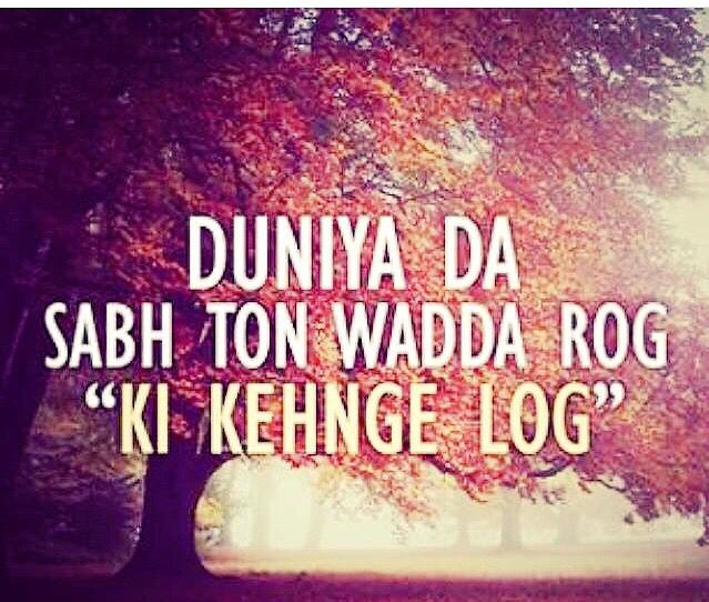 Pin by Łuck¥ Kh@ťrį on Qûøťęš | Pinterest | Punjabi quotes, Wisdom ...