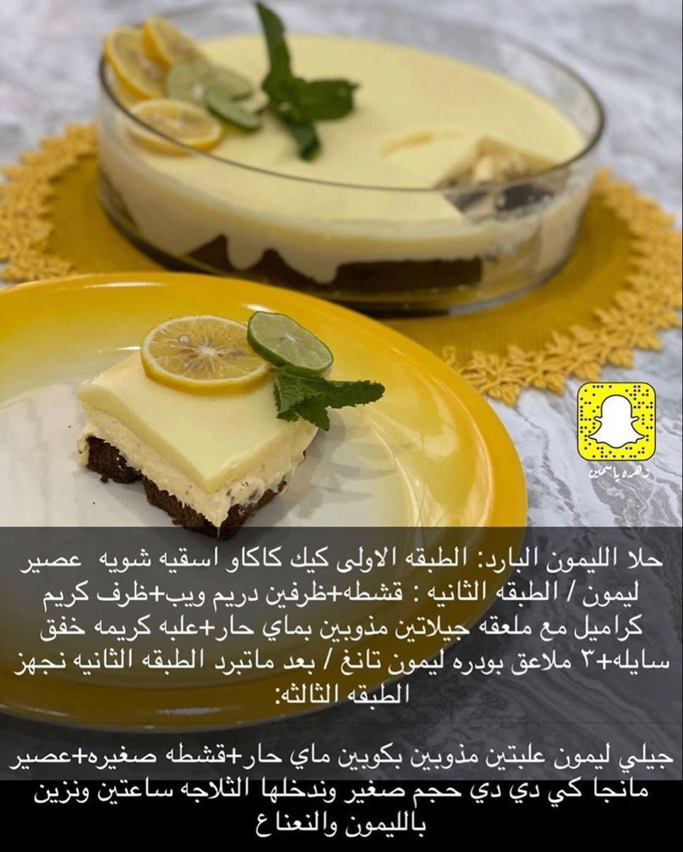 Pin By Soso On Food Food Receipes Easy Desserts Desserts