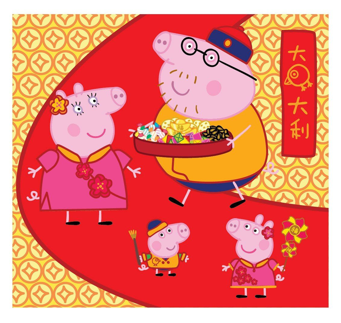 China S Year Of The Peppa Pig Animation World Network Year Of