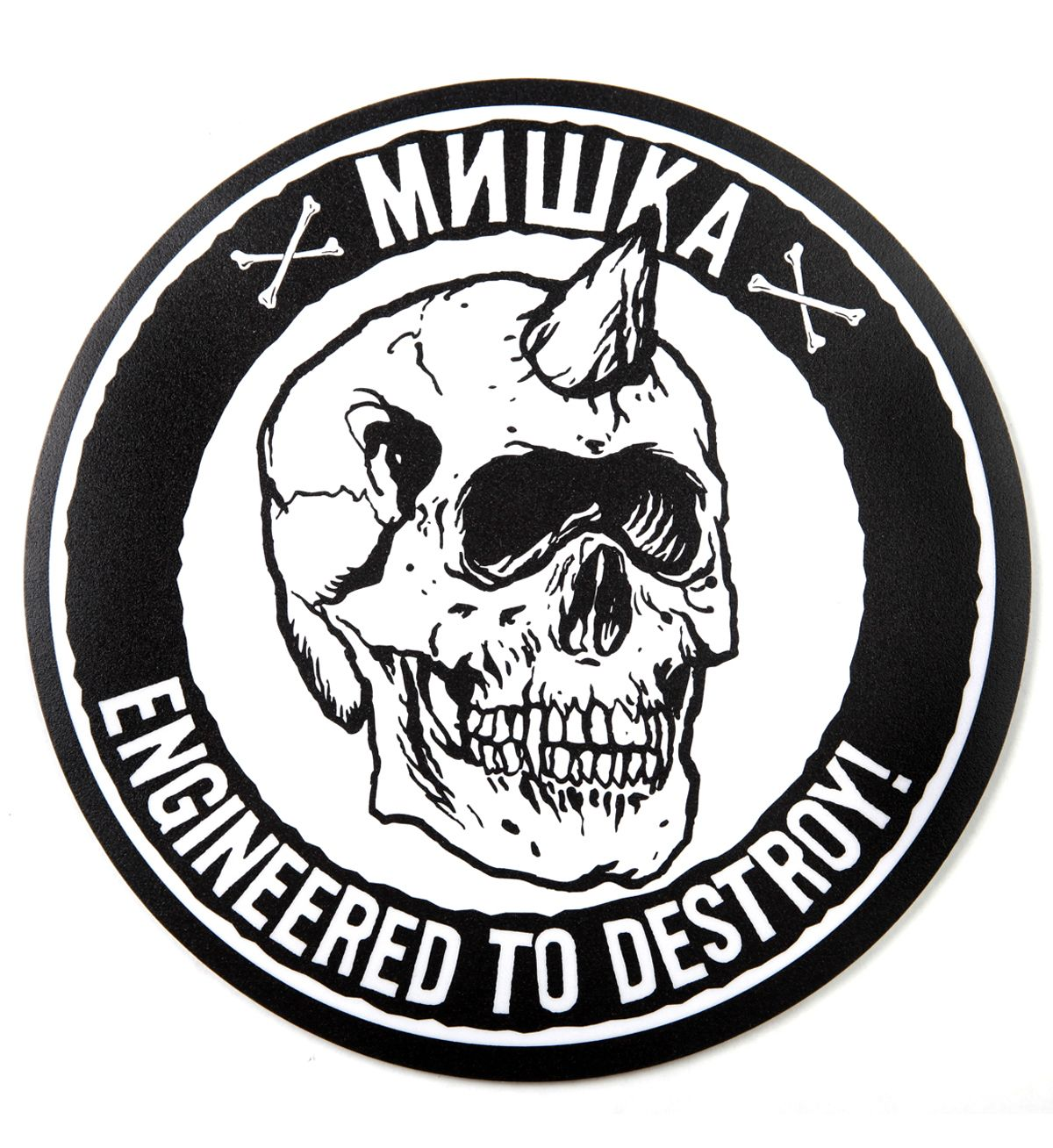 Mishka- They Use This Logo When Things Are A Lot More