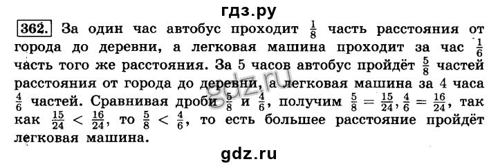 Учебник по английскому языку голицынский 6 издание скачать.