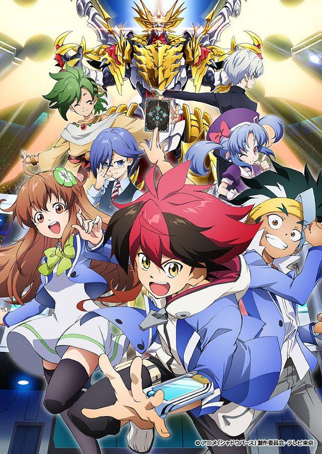 El sitio web oficial del anime Shadowverse ha publicado un