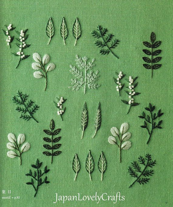 Photo of Plants & Flower Embroidery Patterns, Natural Zakka Style Motifs, Japanese Craft Book, Hand Embroidery Flowers, Forest, Bird Design, B1874