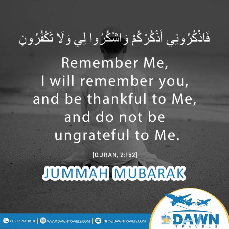 Remember Me, I will remember you, and be thankful to me, and do not