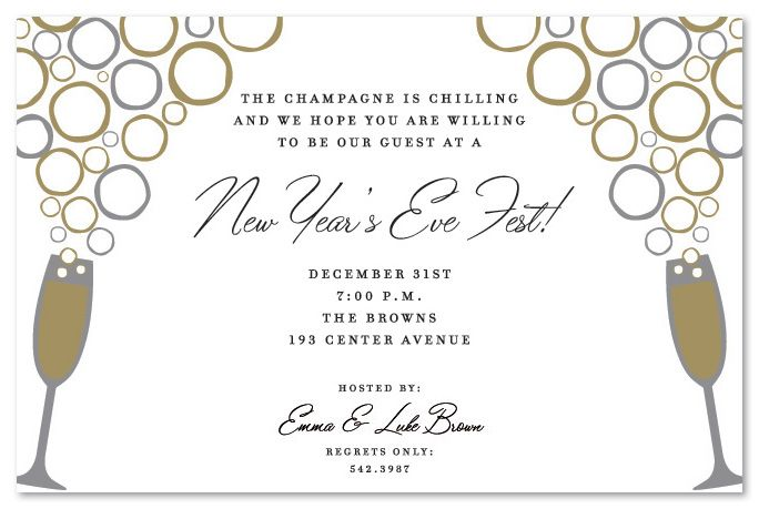 flashy holiday buble toast party invitations 21257 new years evewhite