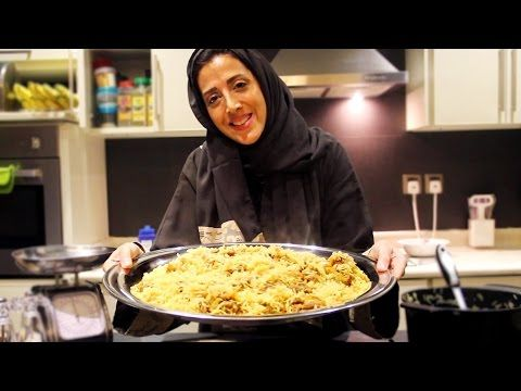 Saudi kabsa with eman youtube cooking arabic lamb rice food to wow your 5 guests forumfinder Image collections