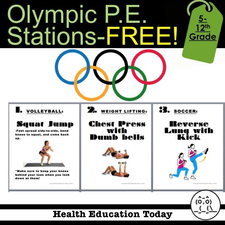 Your students can have FUN and get a good workout too - FREE!! 15 ...