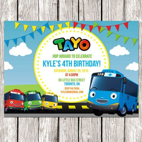 BIRTHDAY PARTY INVITATIONS Party Bus Theme Boy Blue Picture