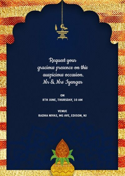 Bring The Celebration Home With Inytes Online Invitations For All Occasions Invit Online Invitation Card House Warming Invitations Ganpati Invitation Card
