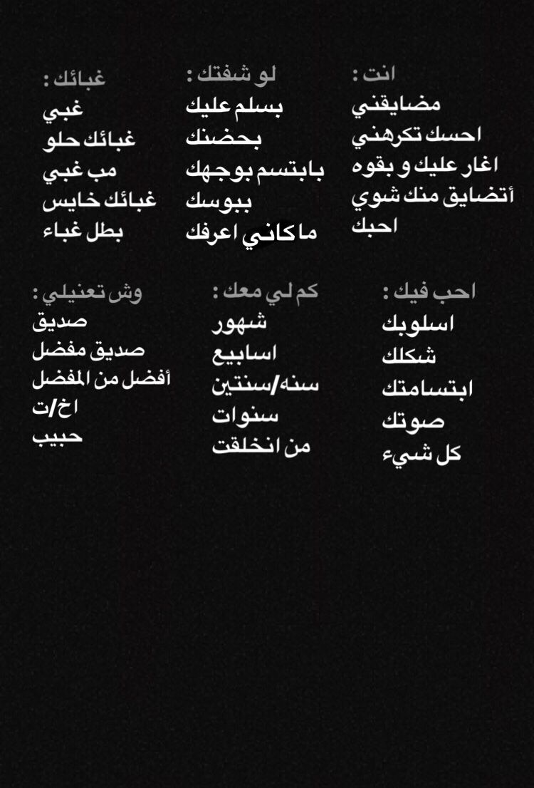 Pin By Rew On Any Thing Funny Arabic Quotes Wisdom Quotes Life Laughing Quotes