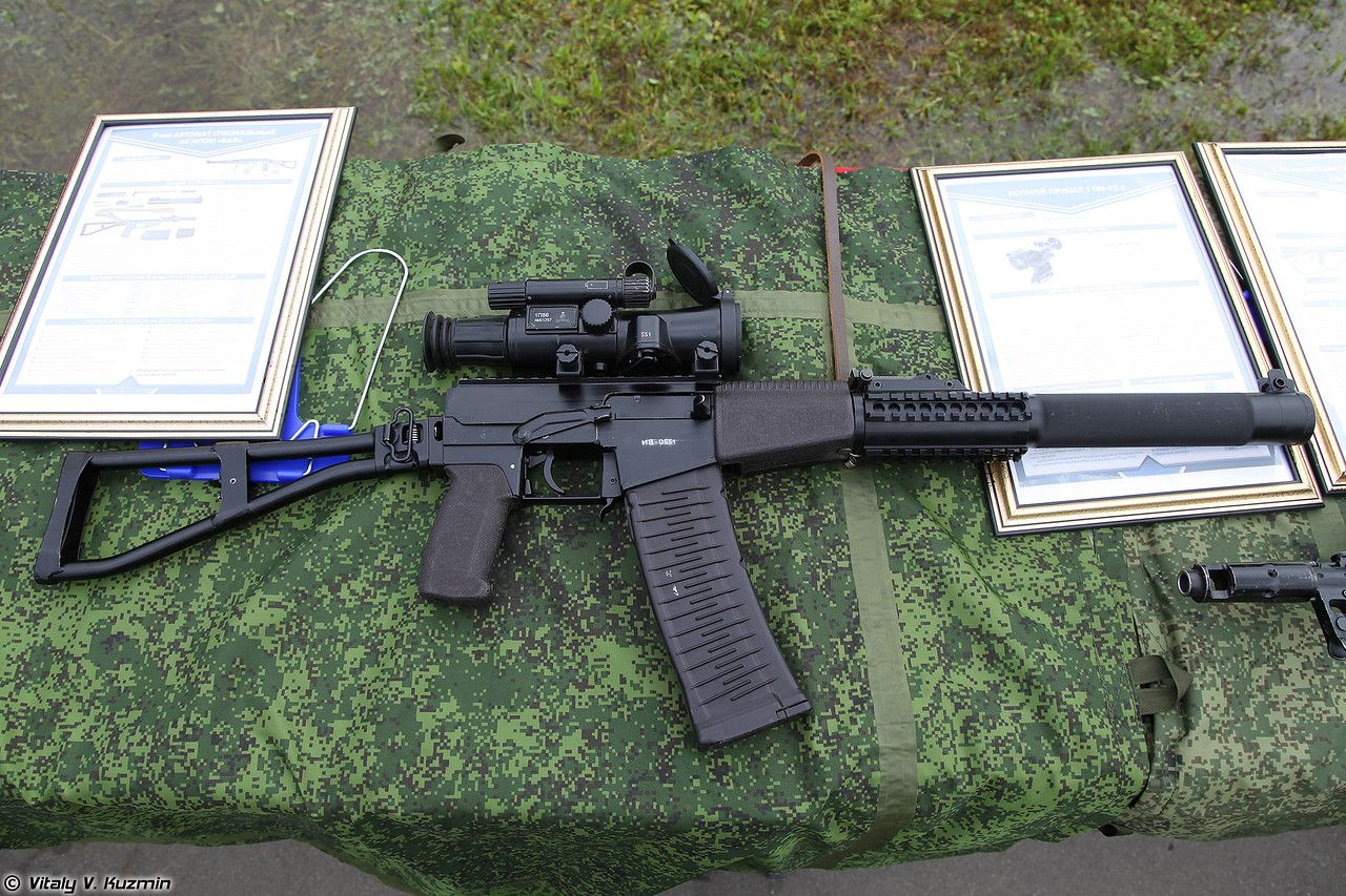Αποτέλεσμα εικόνας για AFM gun