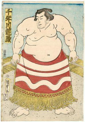 sumo wrestler chitosegawa ryuzo japanese prints japanese woodblock printing japanese artwork
