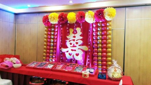 Chinese Engagement Stage Decor Party Decor By J J Balloon Corner