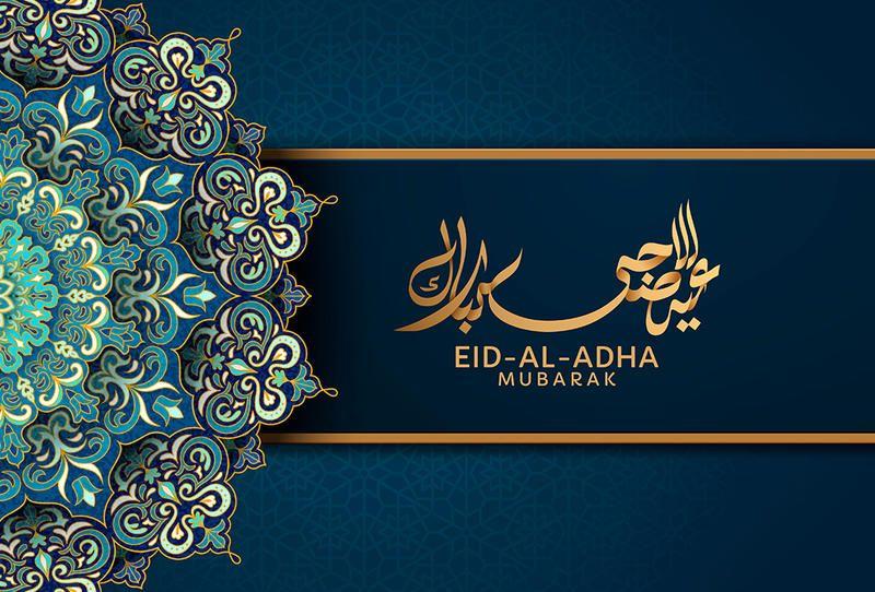 Eid Ul Adha Wishes 2019 Eid Al Adha Eid Ul Adha Messages Adha Mubarak