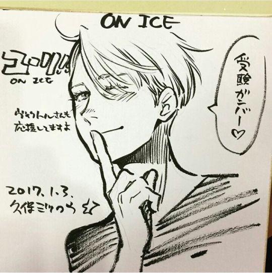 translates + yuri on ice    [1]©