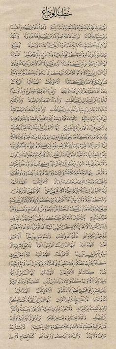 إن الله يحب التوابين و يحب المتطهرين Islam Facts Islam Islamic Teachings
