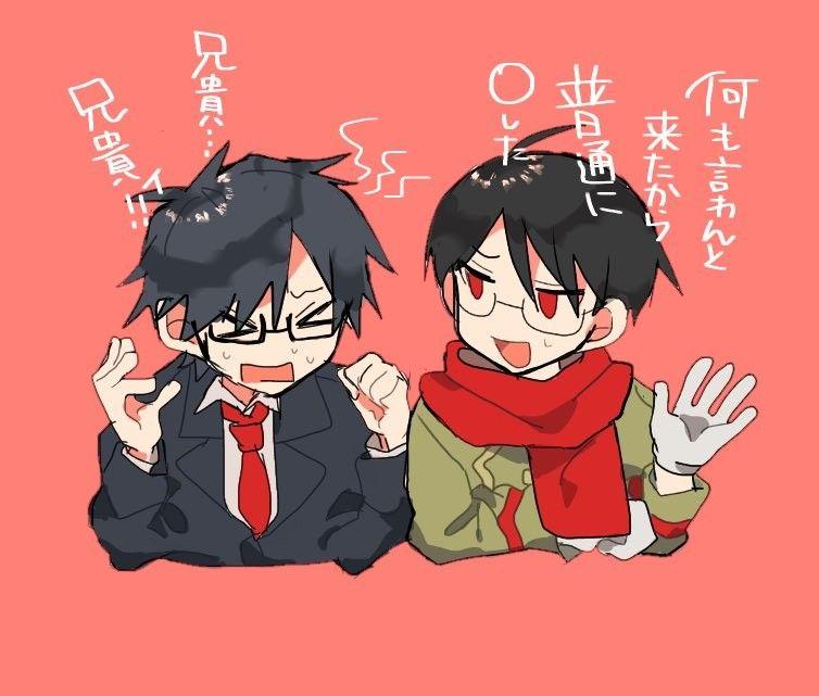 pin by izaya kun on anime pinterest anime