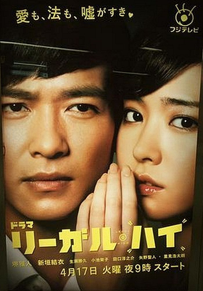 film kaseifu no mita japanese