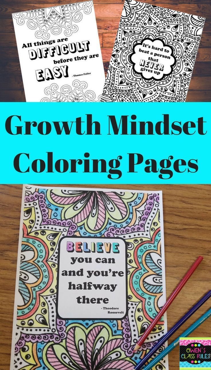 Growth Mindset Coloring Pages | Mindset, Teacher pay teachers and ...