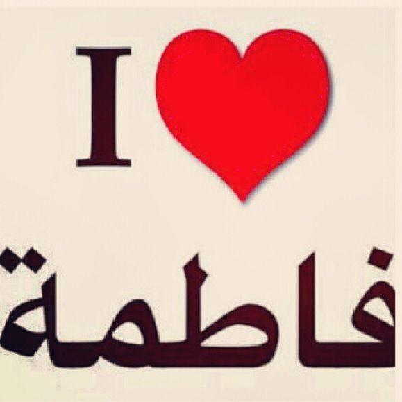 My Name Name Wallpaper Doctor Logo Design Calligraphy Name