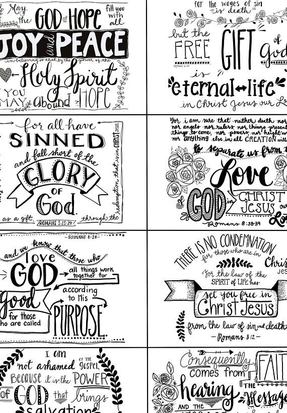 Romans Printable Black and White Scripture cards, inspirational cards, Christian faith gifts, scripture memory, Bible verse, Jesus Christ is part of Scripture cards - This item is available in primary color white, secondary color black  This is a digital download file NOT actual printed cards  You will need to print them yourself   Copyright by Christie Daugherty  READ IMPORTANT details at the bottom   These inspirational scripture cards are great