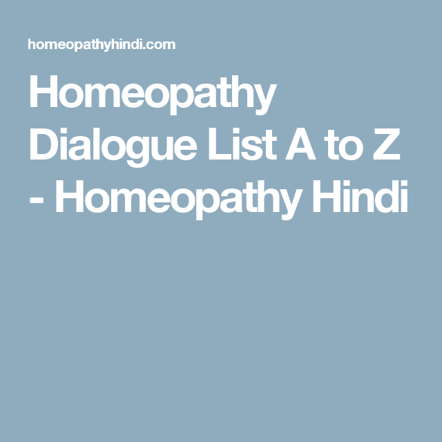 Homeopathy Dialogue List A to Z - Homeopathy Hindi | dr