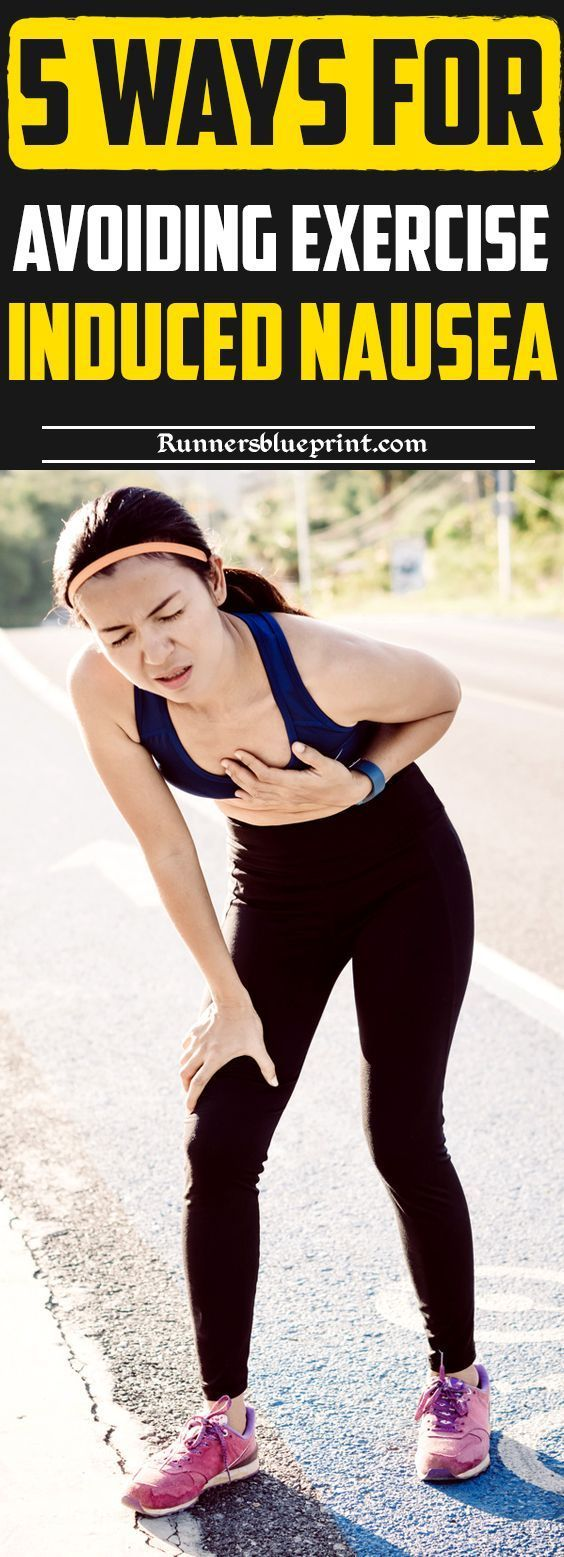 Are you feeling nauseatic while running? here's how to avoid and treat nausea while running and exer...