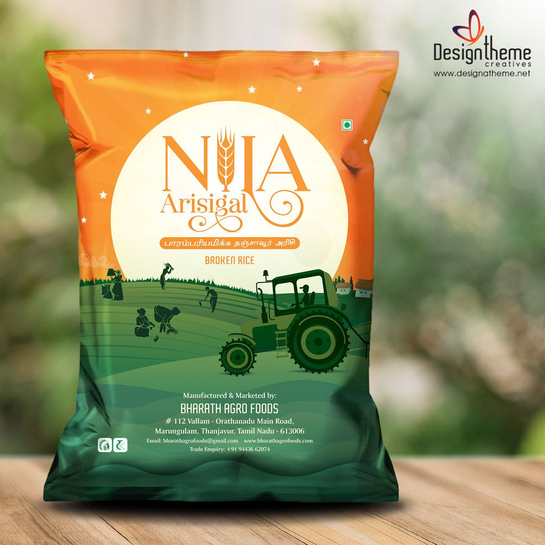 Download Creative Rice Packaging Designs Rice Packaging Food Packaging Design Chip Packaging