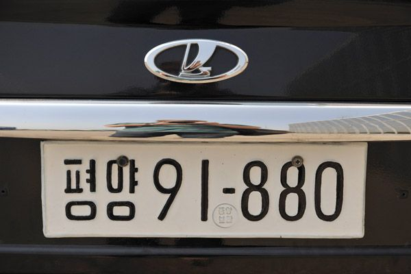Vehicle registration plate  Wikipedia