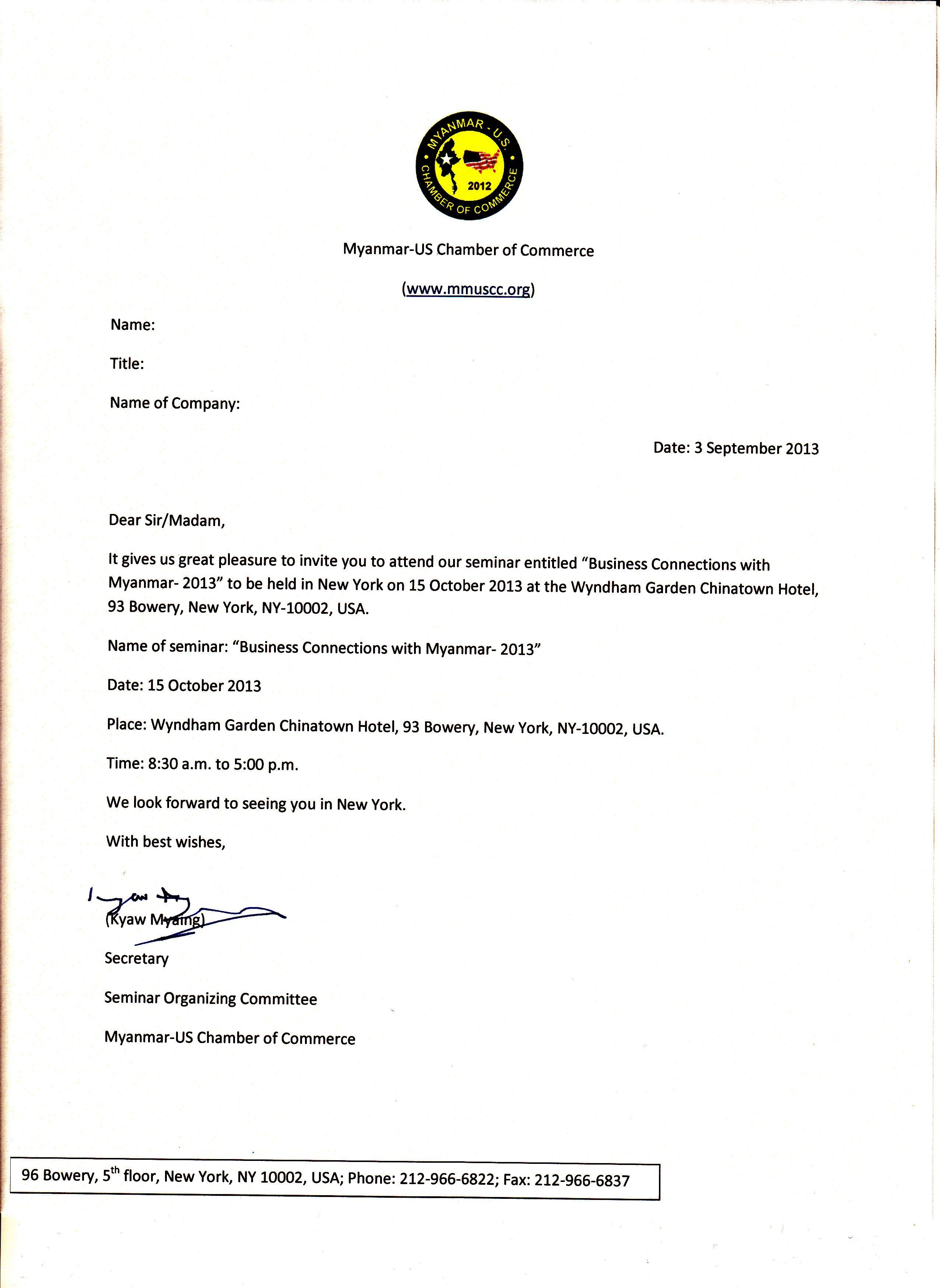 Sle Invitation Letters Writing Professional