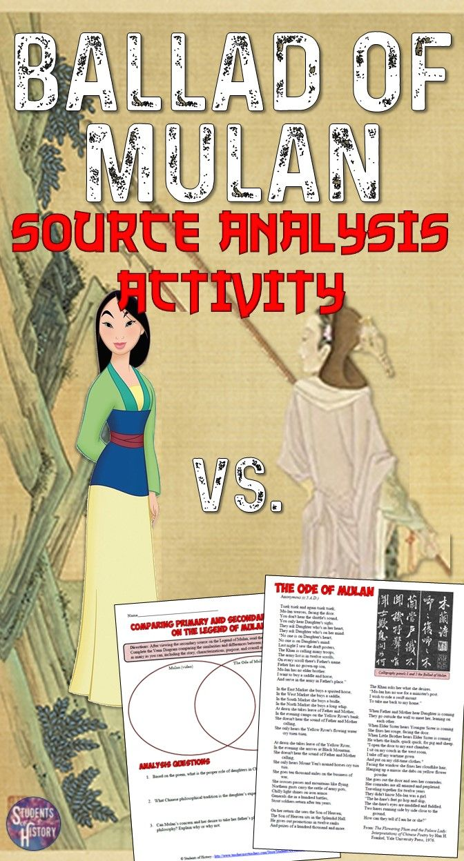 Worksheets Primary And Secondary Sources Puzzle ballad of mulan poetry and primary vs secondary source analysis activity