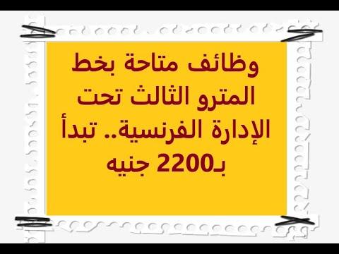 Pin By سينما العرب Cima4u6 On منوعات Novelty Sign Decor Novelty
