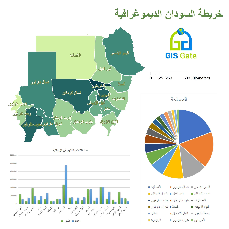 خريطة السودان الديموغرافية Cartography Pie Chart Chart