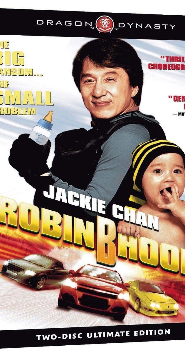 rob b hood full movie in english free download
