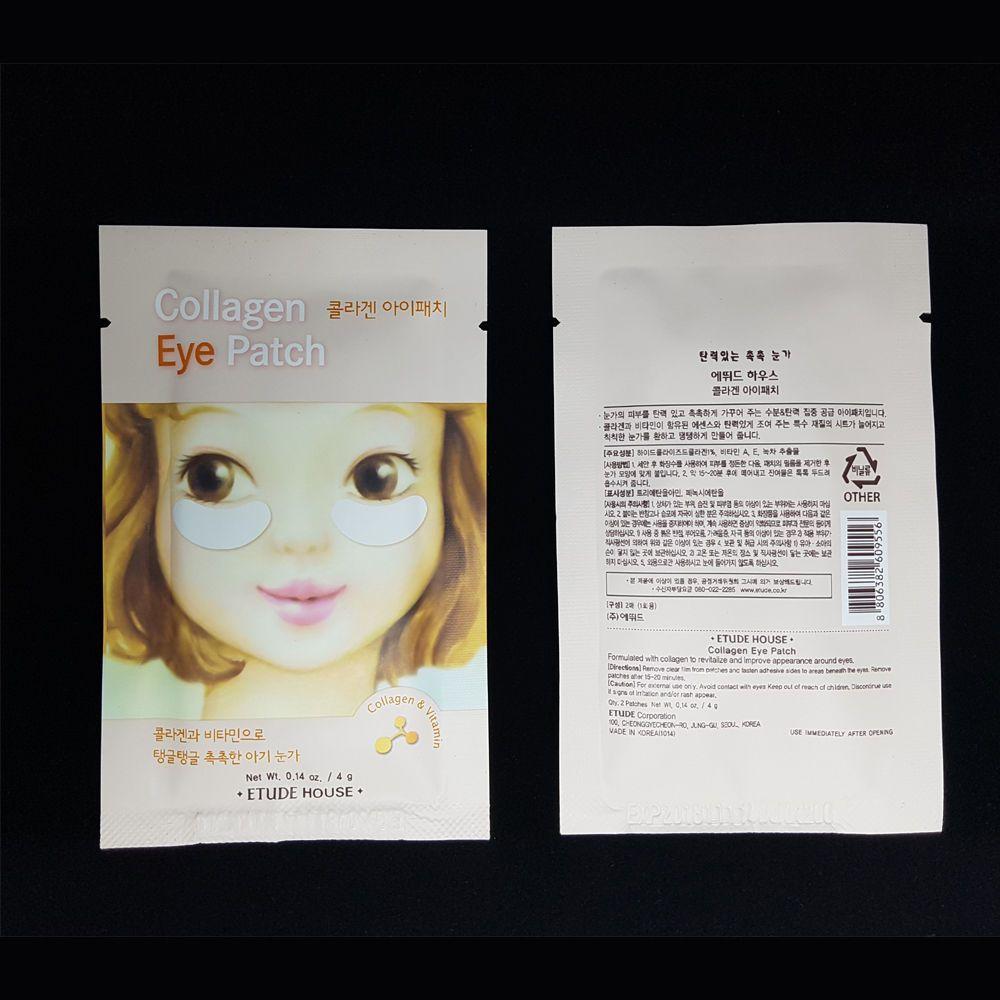 Etude House Collagen Eye Patch AD Skin Care Cosmetic Korea 1pcs #ETUDEHOUSE