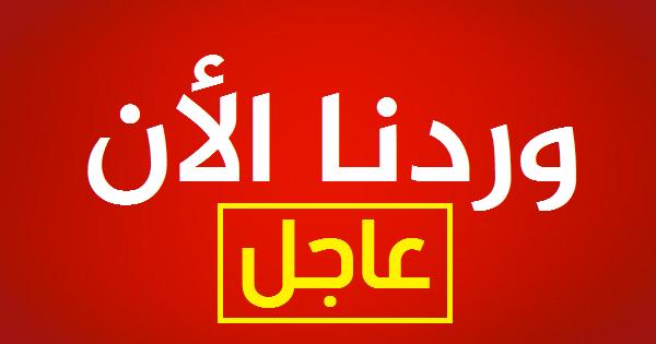 عاجل الداخلية تصفى 7 ارهابيين بالعجوزه واصابت شرطيين Novelty Sign Tunisia Signs