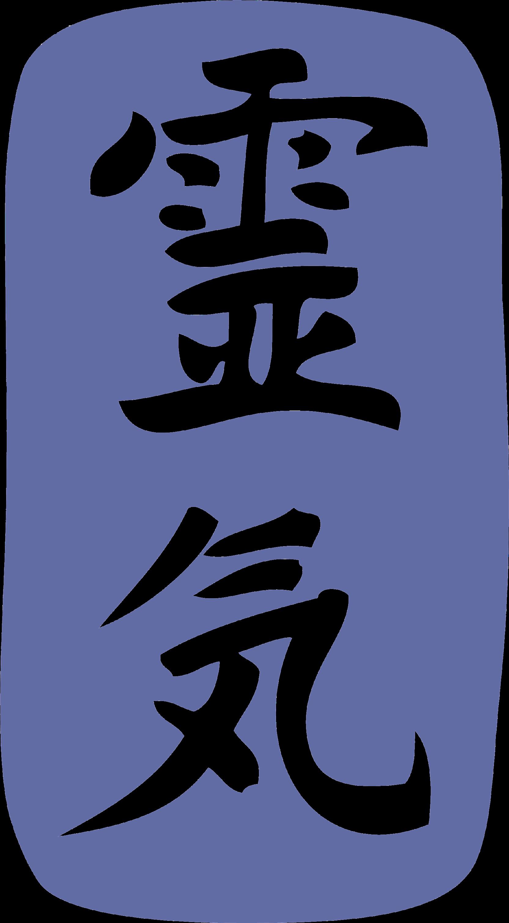 Reiki Healing Usui Shiki Ryoho Reiki Healing Pinterest