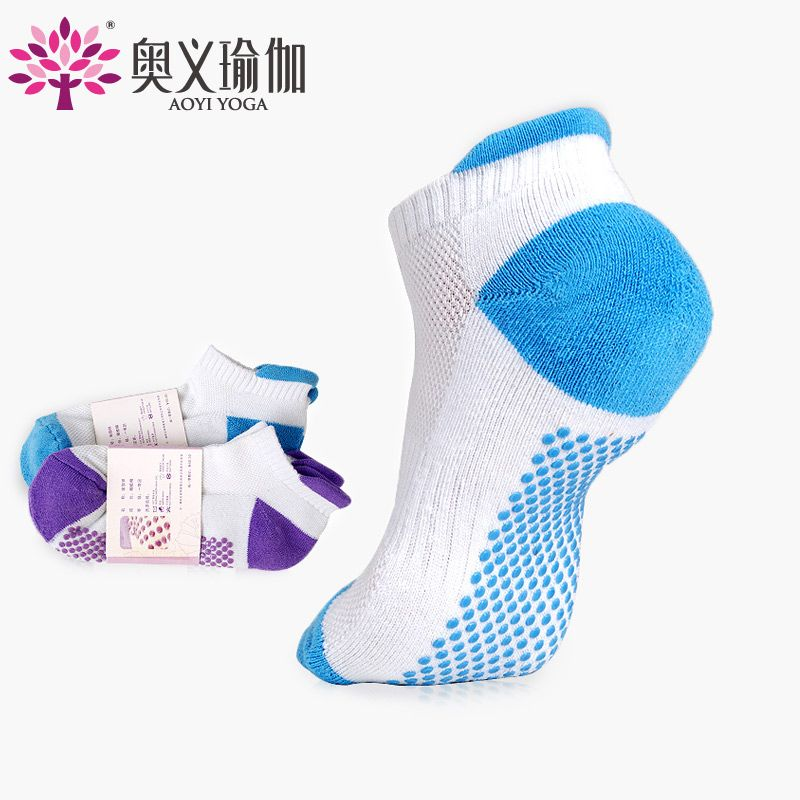 Find More Information about Slip resistant yoga socks female professional eco friendly granule breathable yoga socks wear resistant 82% antibiotic cotton,High Quality sock foot,China socks winter Suppliers, Cheap socks fishnet from PackTwo Wholesale Mall on Aliexpress.com