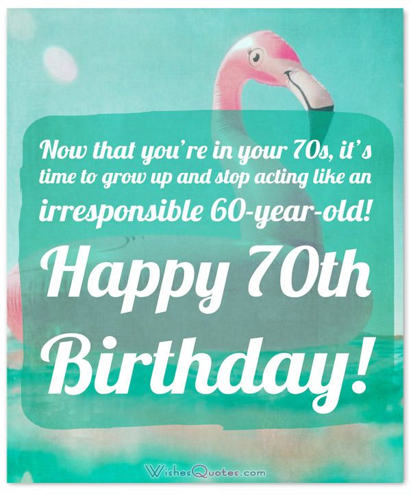 70th Birthday Wishes And Birthday Card Messages