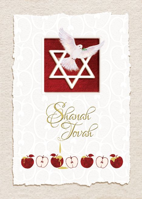 Rosh Hashanah, Shanah Tovah - Star of David, Dove & Apples card #happyroshhashanah
