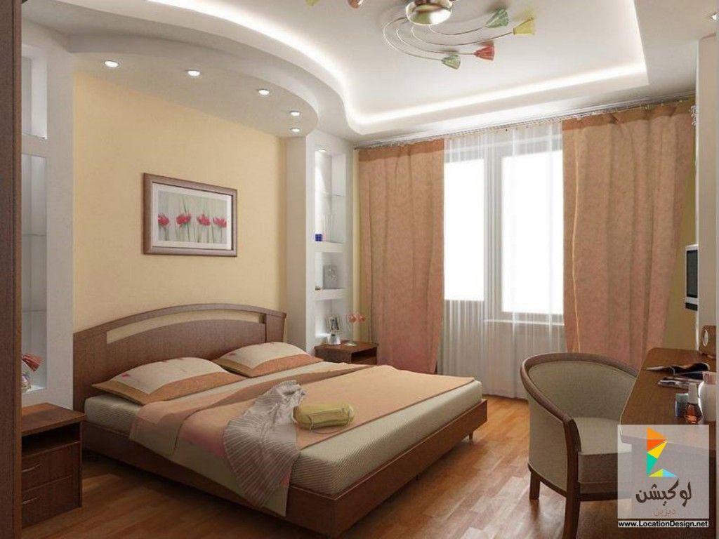 ديكورات جبس غرف نوم 2015 Bedroom False Ceiling Design False Ceiling Living Room False Ceiling Bedroom