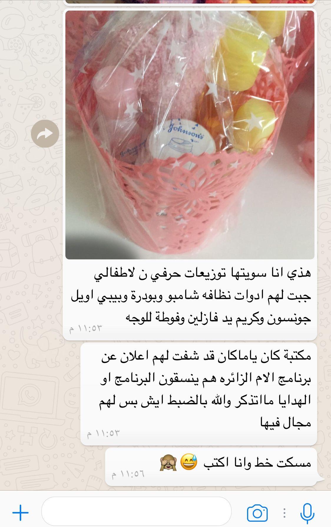 Pin By Amjaade Al Halwan On Kindergarten Food Desserts Breakfast