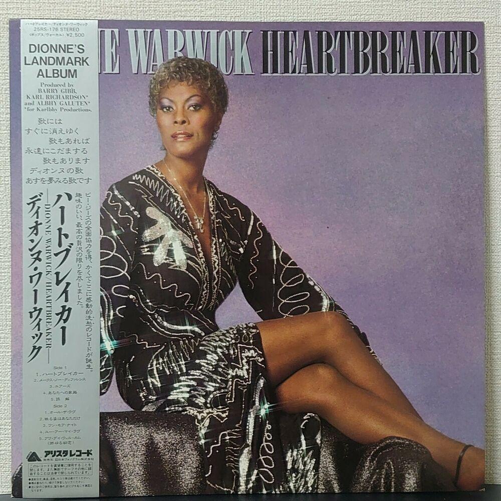 Dionne Warwick Heartbreaker Arista 25rs 176 Japan Obi Vinyl Lp Ebay In 2020 Dionne Warwick Heartbreak Warwick