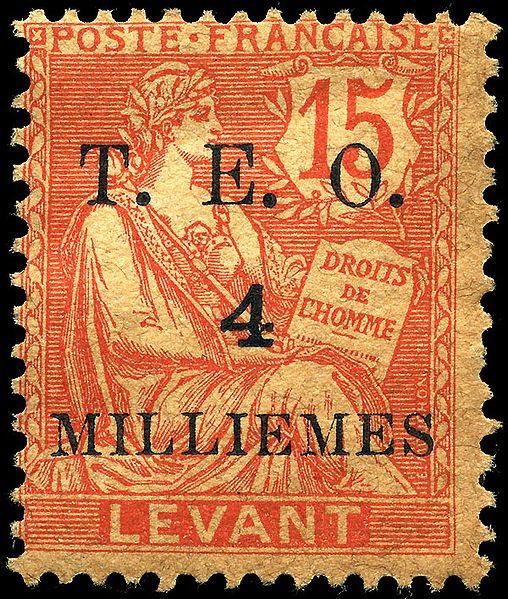 File:Stamp Syria 1919 4m on Levant.jpg