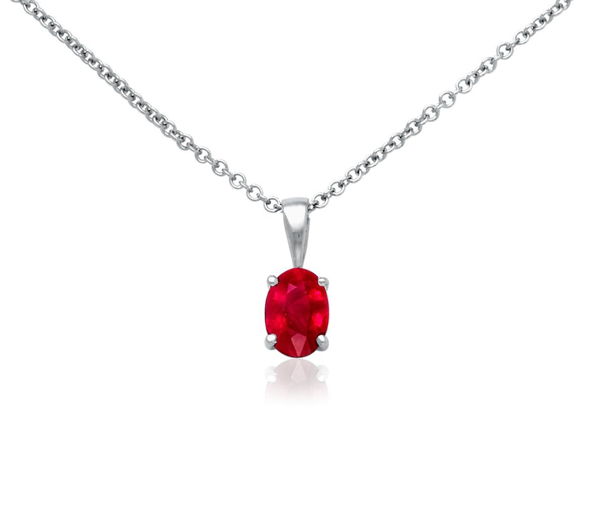 Angara Natural Ruby Necklace in Yellow Gold - July Birthstone Pendant