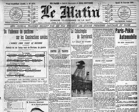 French newspaper images {dowload FREE} use for decor, like - newspaper