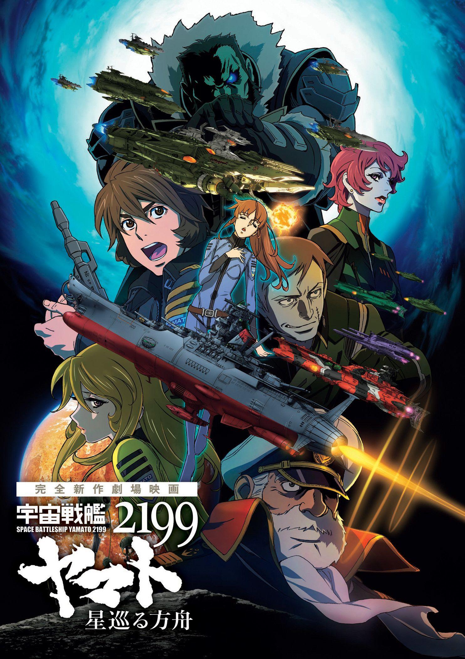 Space Battleship Yamato 2199 Wallpaper 86 Images Seni Manga